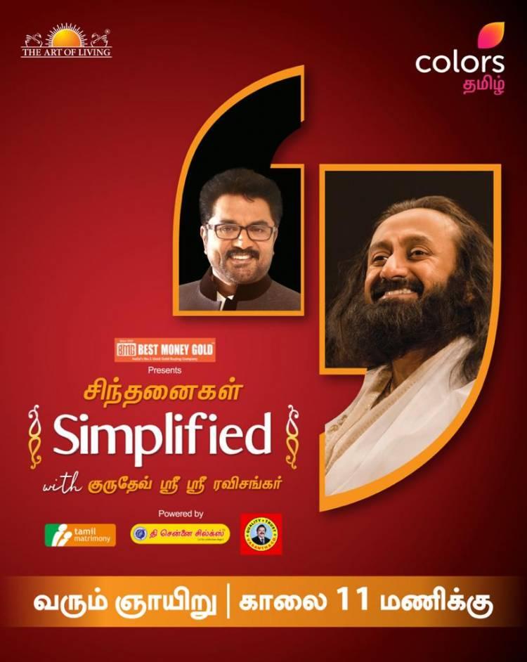 Supreme Star R Sarathkumar talks about Spirituality with Gurudev on COLOR Tamil's Sinthanaigal Simplified