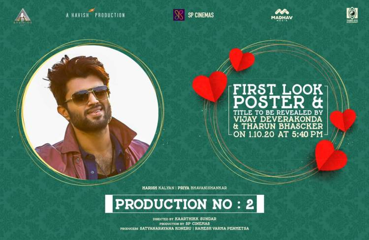 Here is the most awaited announcement #ProductionNo2 Title & first look poster