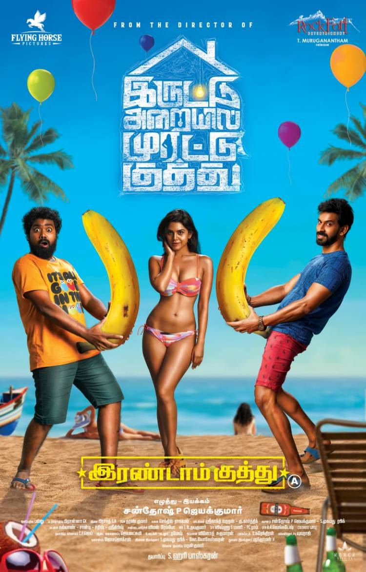 "Here is the super ""FUN"" FL of the sensational director @santhoshpj21's #IrandamKuththu"