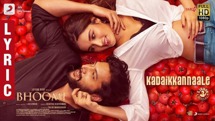 Enthralling Melody #KadaiKannaaley Crooned by @shreyaghoshal from #Bhoomi ft. @actor_jayamravi & @AgerwalNidhhi releasing today at 11 AM !