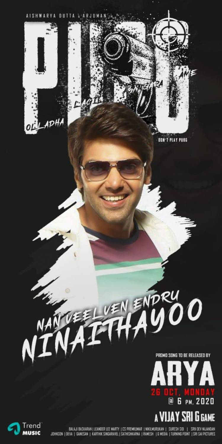 #Nanveelvenendruninaithayoo @arya_offl releases Song Promo on 26th OCTMon @6PM