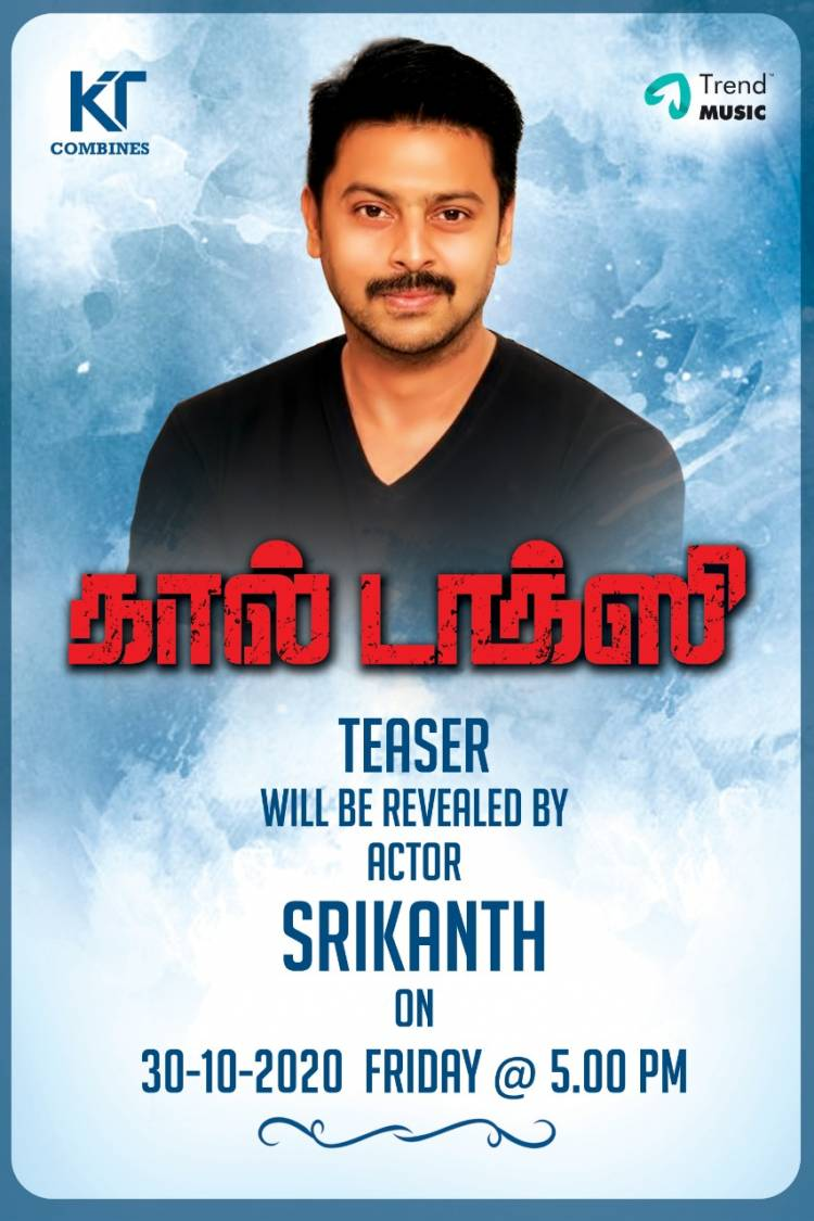Happy to announce that the teaser of the movie #CallTaxi will be released by our Actor @Act_Srikanth on Oct 30th at 5pm