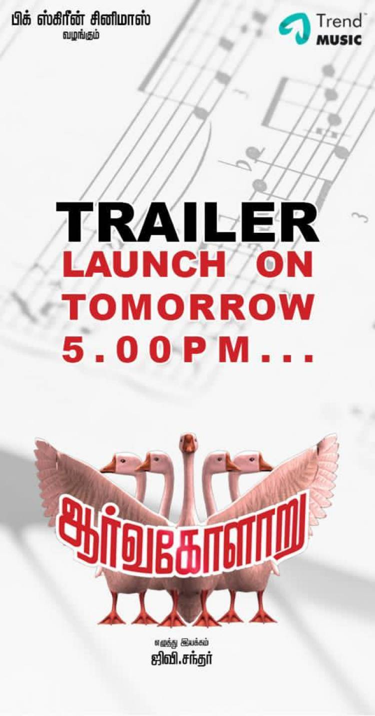 Big Screen Cinemas presents  @cinemasBig @gv_chandarDirectorial #AARVAKOLARU Trailer Releasing tom 21st Nov (Sat) 5:00PM