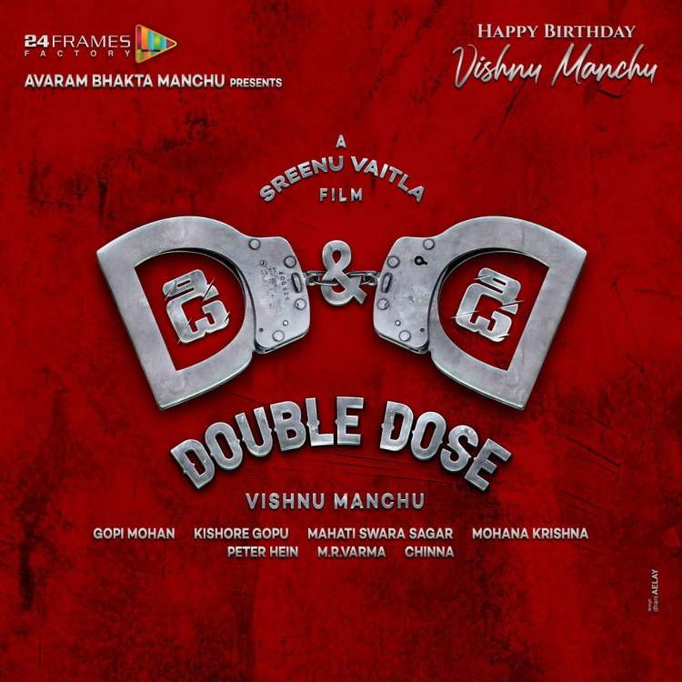 D&D - #DoubleDose  Double Entertainment and Double Fun