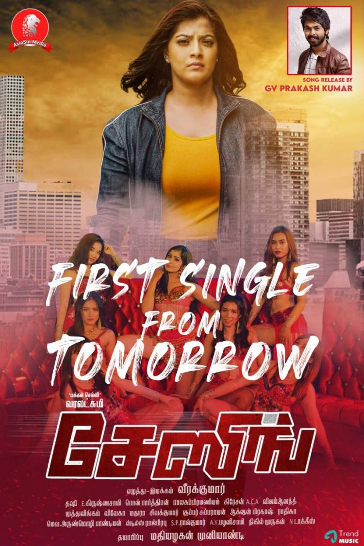 Actor & Music Dir @gvprakash releasing the First Single of #Asiasinmediaproduction #Chasing