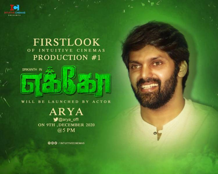 #ECHOFirstLook Will be launched by actor @arya_offl 5pm tomorrow