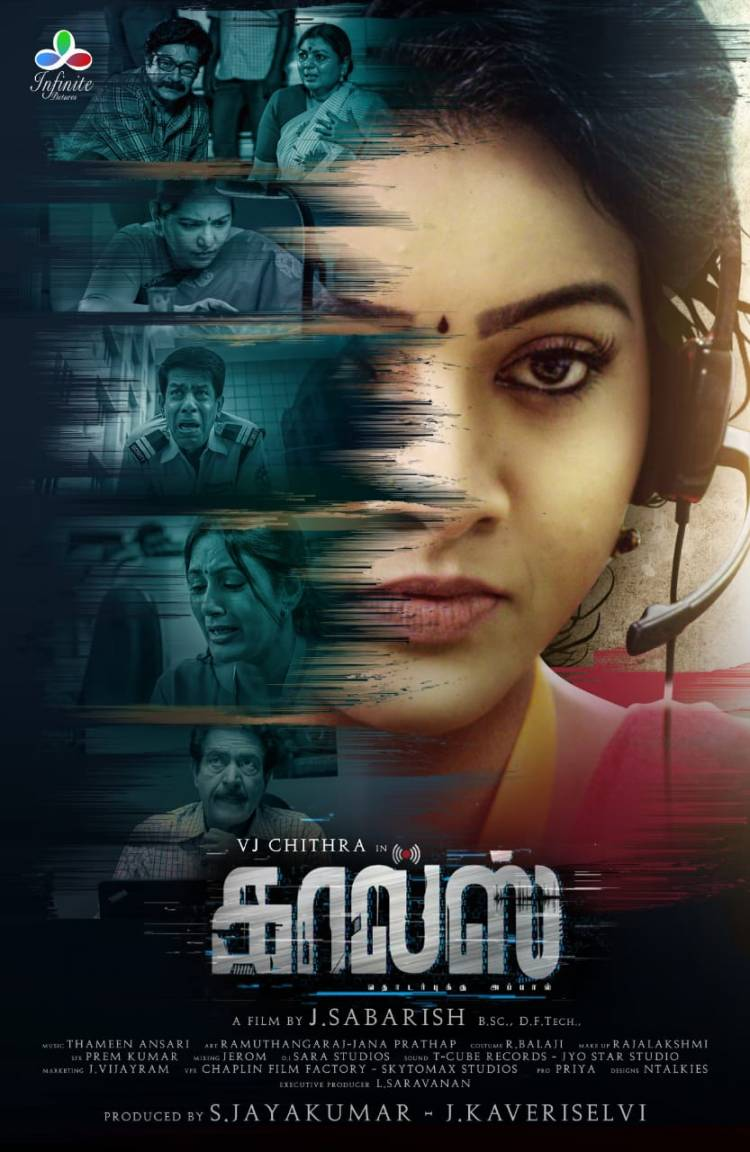 """Here Is The First Look Poster Of The Most Prominent Late Actress #VJChitra's First Movie """"Calls"""""""