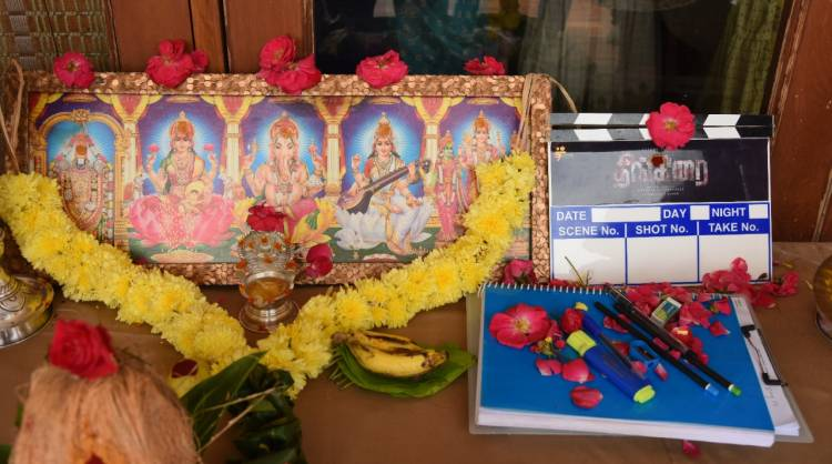 #Theenkirai A psycho crime thriller movie pooja started today!