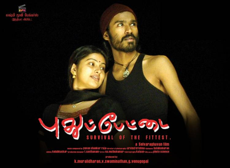 #Pudhupettai (2006) to be re-released in TN theaters on December 31.