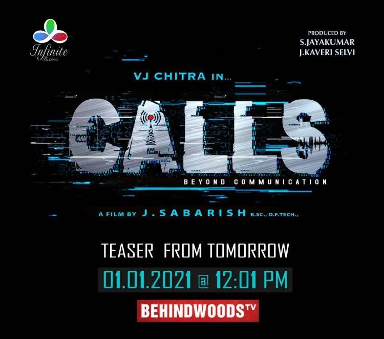 A New Year Special Release From Late Actress #VJChitra's #Calls, Teaser To Be Unvieled Tomorrow At 12:01 Pm!