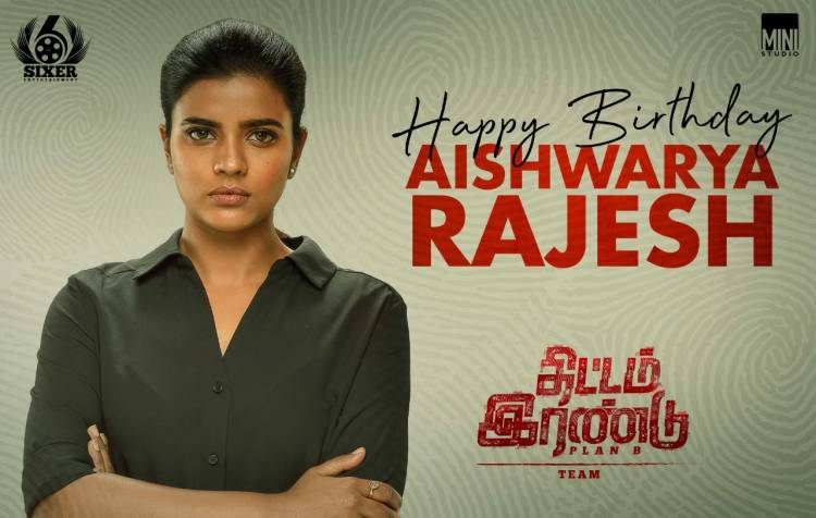 Wishing Our Heroine @aishu_dil a very happy birthday