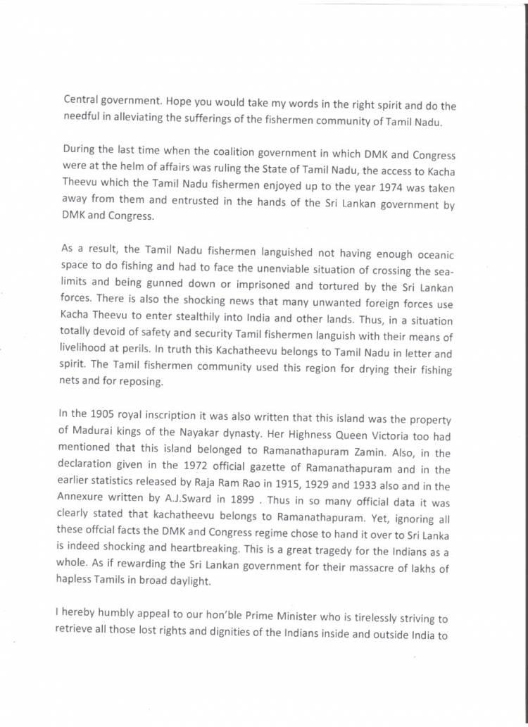 பிரதமர் திரு.மோடி அவர்கள் கச்சத்தீவை தமிழகத்துடன் இணைப்பார் என்று ஆவலுடன் காத்திருக்கிறேன் இயக்குனர் V.C. வடிவுடையான்