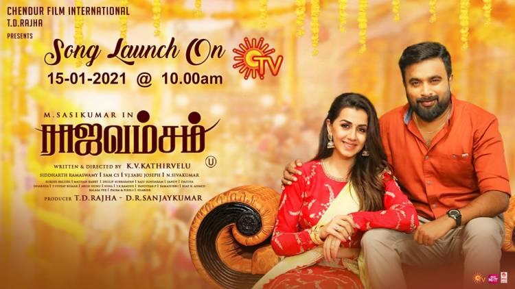 @SasikumarDir's #Rajavamsam Trailer & Song Launch on 15th Jan at 10 Am.