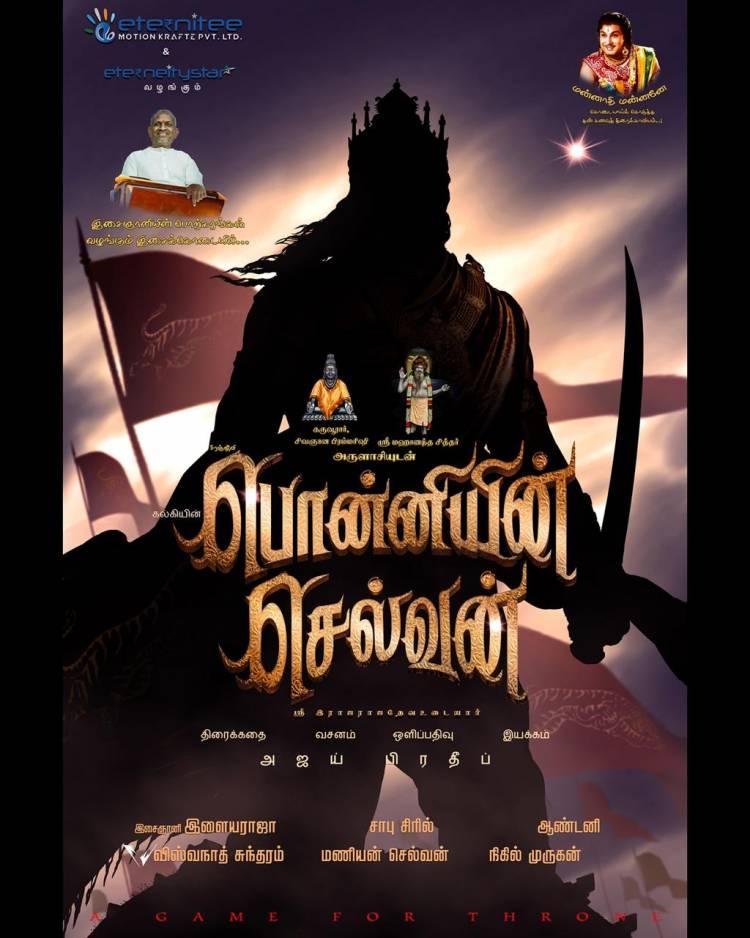 An Maestro Ilaiyaraaja's musical Mega Web Series ChiranjeeviPonniyinSelvan