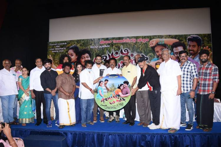The Audio Launch Event Of #RekhaMovies's Upcoming Venture #VettiPasanga Launched Successfully!