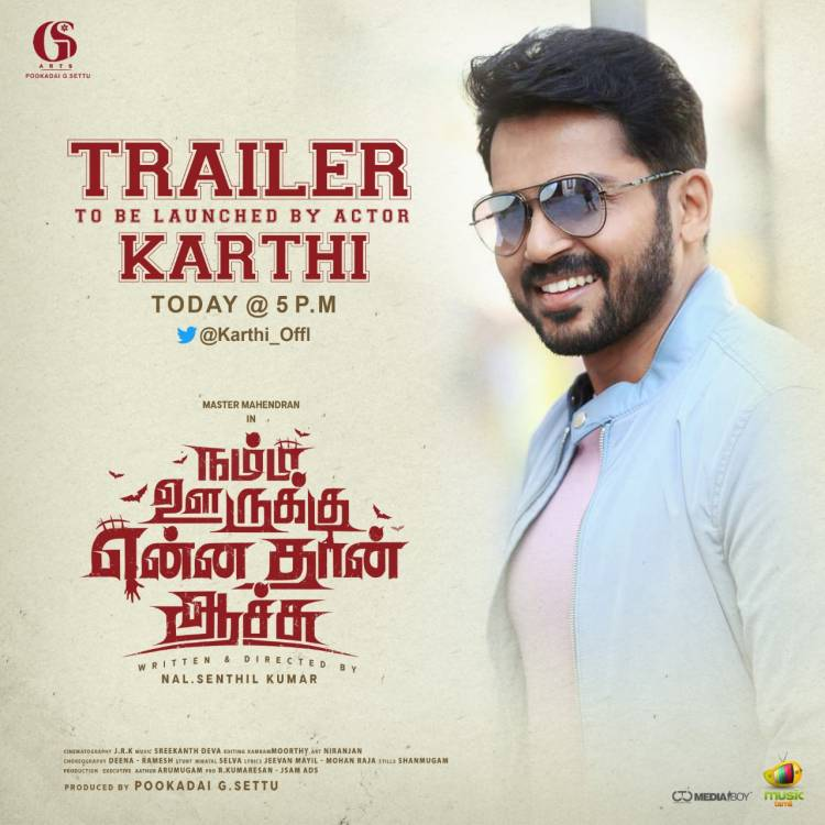 "We are excited to inform you that our @actor_mahendran 's movie #NammaoorukuEnnadhanachu trailer will be launched by ""Biryani Boys"" at 5pm today"