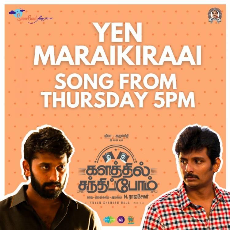 Next single #YenMaraikiraai from #KalathilSandhippom releasing thursday at 5pm !