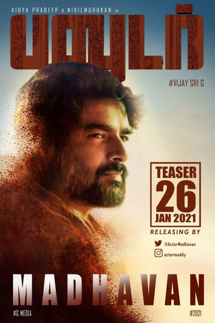 நம்ம மாதவன் @ActorMadhavan #Powder teaser on 26 th jan #பவுடர் #PowderTamilfilm