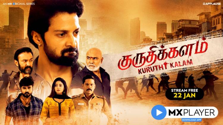 MX Player Drops the Trailer of its latest Tamil crime drama 'Kuruthi Kalam'