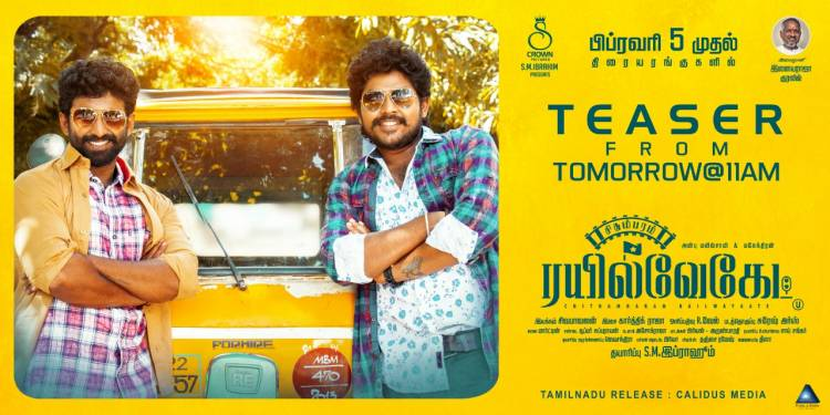 The Teaser Of #SMIbrahim #SCrownPictures #Chidambaramrailwaygate Will Be Out Tomorrow At 11:00 Am!