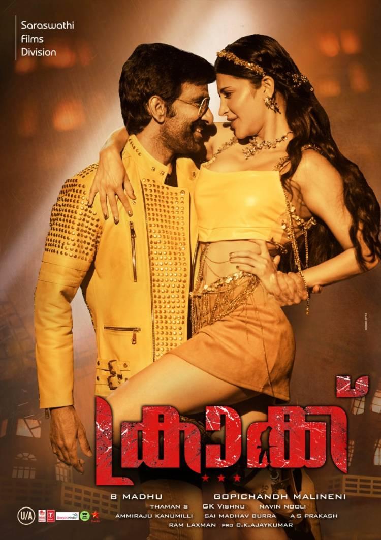 #KrackMalayalam is gonna crack #ക്രാക്ക് Malayalam screens from Feb 5th