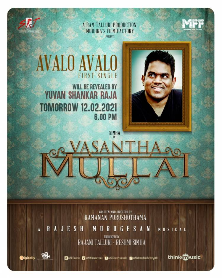 The prince of melodies #YuvanShankarRaja will unveil single #AvaloAvalo from #VasanthaMullai Tmrw Feb 12th 6PM !