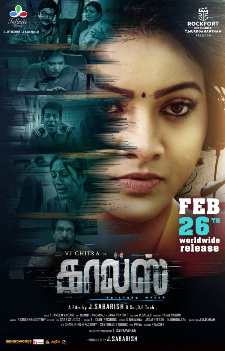 Prominent Production House RockFort Entertainment's #TMuruganantham To Release Late Actress #VJChitra's Upcoming Movie #Calls