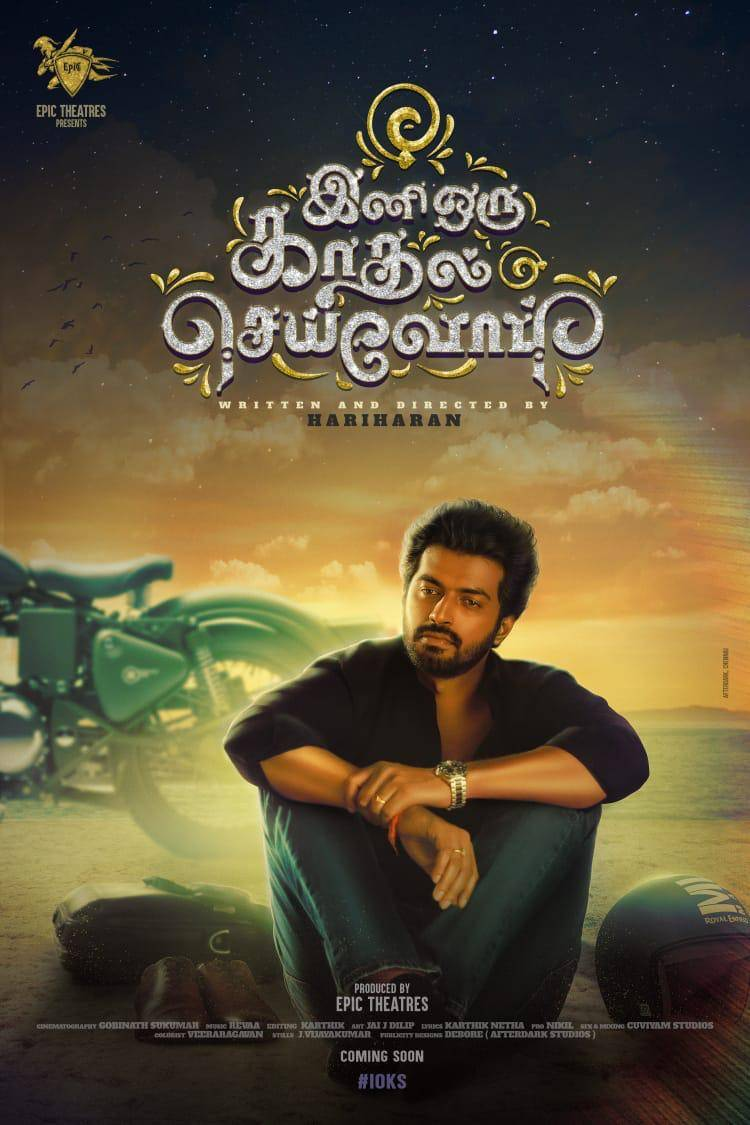 Here is the Title & First look of #Epic Theatres Prod No.1 Arvind 'Ini Oru Kaadhal Seivom' launched by Makkal Selvan @VijaySethuOffl