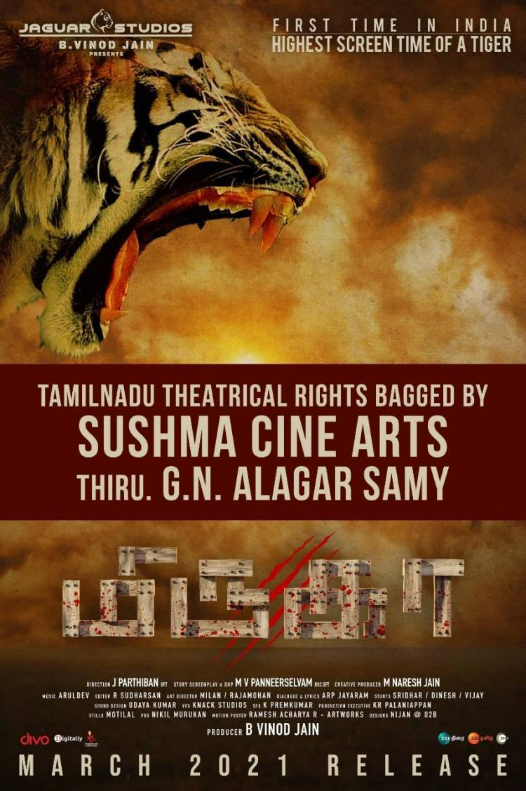 #Mirugaa Tamil Nadu Theatrical Rights Bagged By #SushmaCineArts #GNAlagarsamy Planning for a Big Grand Release in March 2021