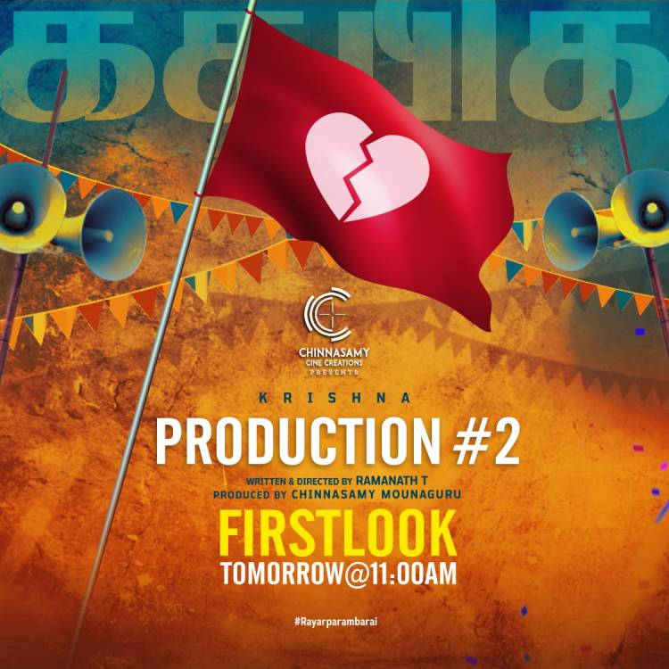 @c_cinecreations are excited to announce the film #Rayarparambarai 1st look to be launching tomorrow @.11am