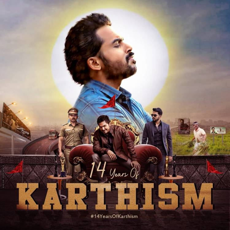 """Here is the CDP To Celebrate """" Namma SULTHAN """" @Karthi_Offl Anna's 14 Years in Film Industry"""