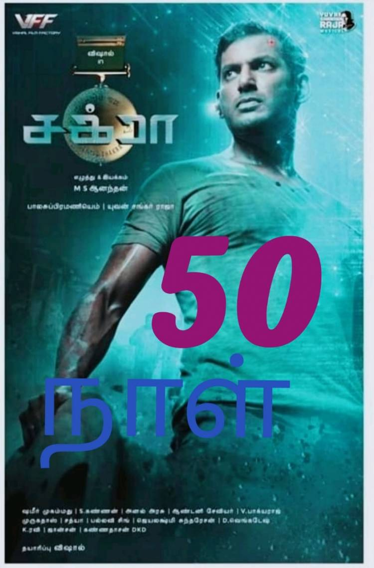 #Chakra Completes Successfully 50 Days Run In Theatres Thanks to Our Audience to reach a massive hit in  Box Office