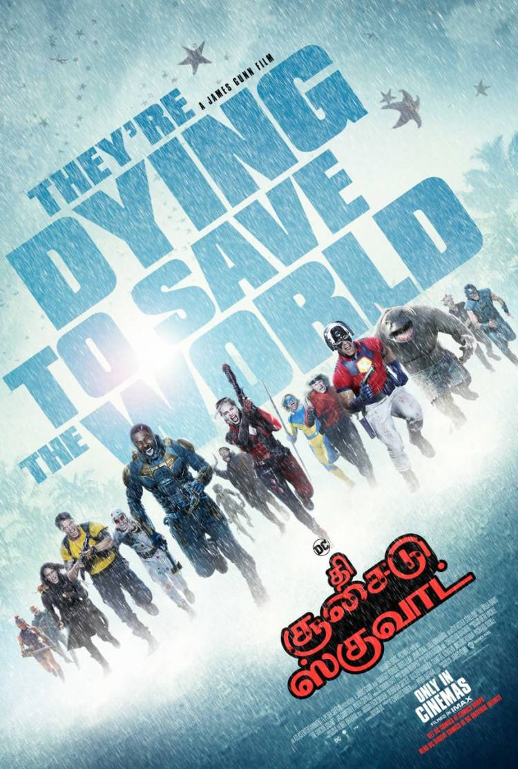 James Gunn's #TheSuicideSquad, coming soon to cinemas in Tamil