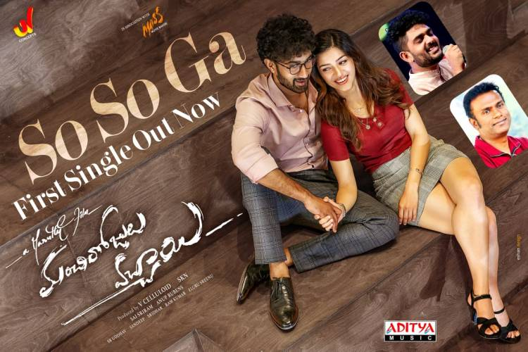 Foot tapping melody #SoSoGa song from #ManchiRojulochaie