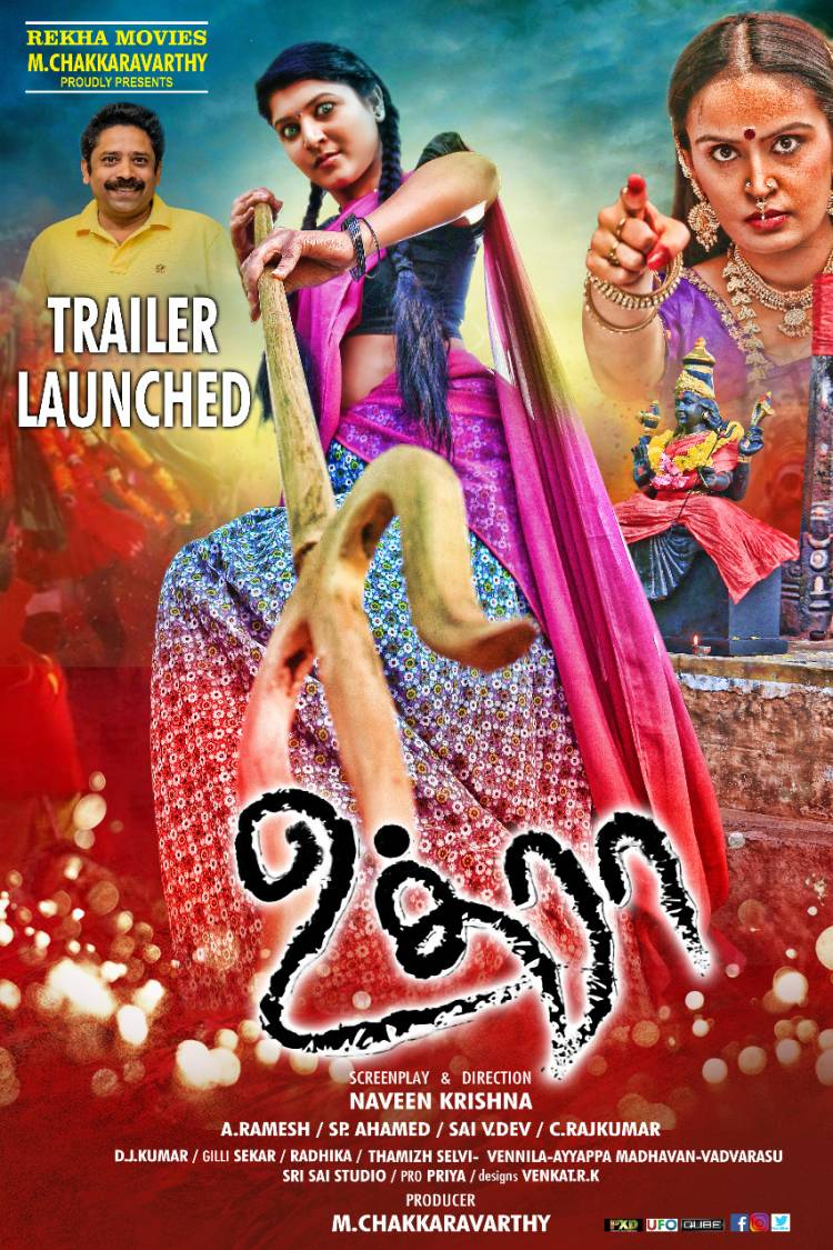 Here comes the much awaited #Uthra Trailer directed by #NaveenKrishna and produced by #Chakkaravarthy