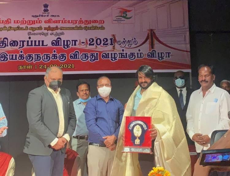 I am very happy to have received Best Film Puducherry State Award 'Sri Sankaradoss Swamigal' award for 'Thaen'.