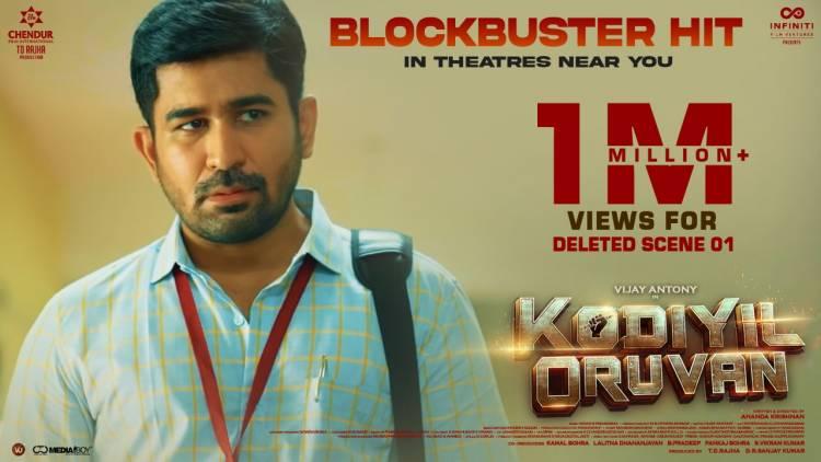 #KodiyilOruvan - Deleted Scene hits 1 Million.